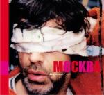 mockba2005