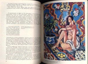 Henri-Matisse-roman-russe-page-2-tomes