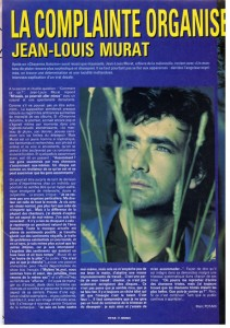 star music 1991