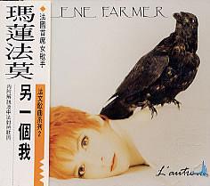 l autre cd taiwan
