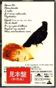 l autre dcc promo japon 1992