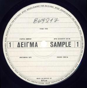 L AUTRE GREECE LP