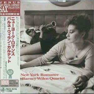 barney_New_York_Romance_japan 1994