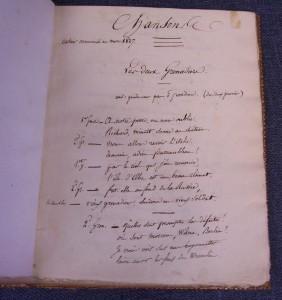 pjdb 1